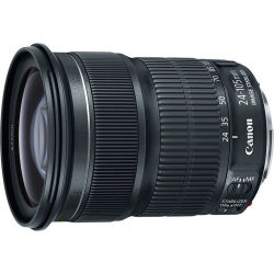 Canon EF 24 105mm f 3.5 5.6 IS STM Objetivo